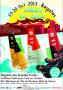 Découvrez la nouvelle affiche 2013 de VOILES EN SEINE